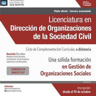La Cooperativa Viarava firmó convenio de articulación con la Universidad Nacional de San Martín